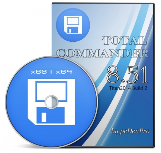 Total Commander 9.21a LitePack | PowerPack 2018.9