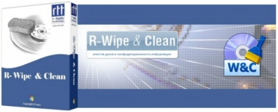 R-Wipe & Clean 10.8 build 1979 Corporate