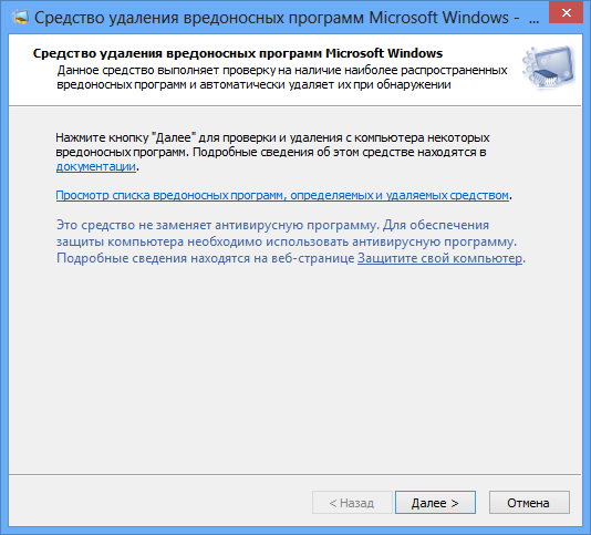 Microsoft Malicious Software Removal Tool 5.27   x64