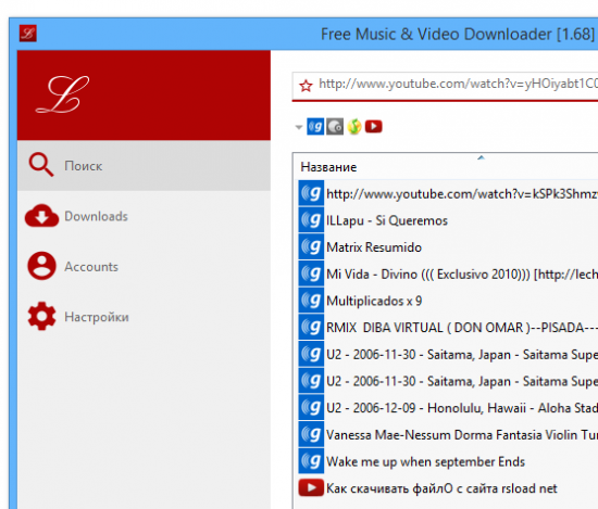 Free Music & Video Downloader v2.18 / Last.FM Downloader