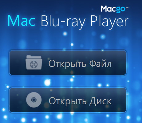 Mac Blu-ray Player for Windows 2.16.7.2128