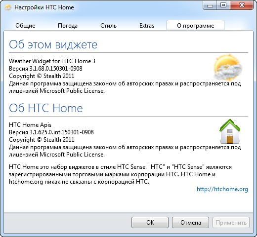 HTC Home Apis 3.1 Build 625 Final  Portable  RePack