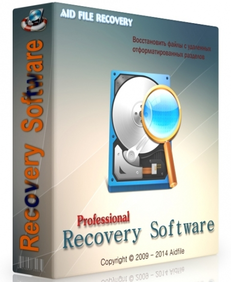 Aidfile Recovery Software 3.6.8.8