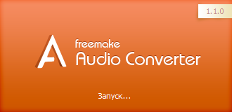 Freemake Audio Converter 1.1.8.0 Repack