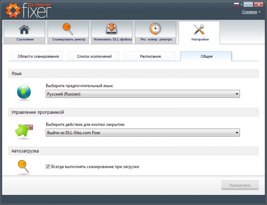 DLL-FiLes com Fixer 3.3.90.3079