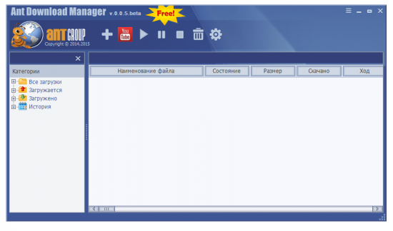 Ant Download Manager 1.0.3