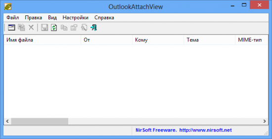 OutlookAttachView v2.86 + x64