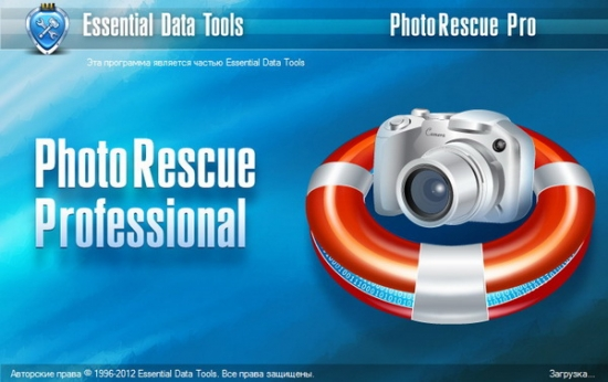 PhotoRescue Pro 6.13 Build 1031