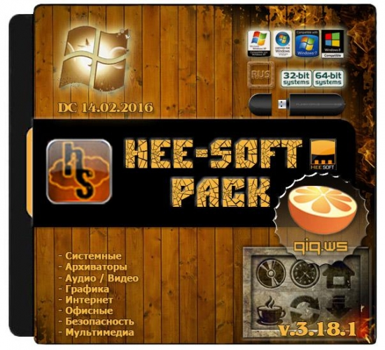 Hee-SoftPack 3.18.1 RUS + Portable (14.02.2016)