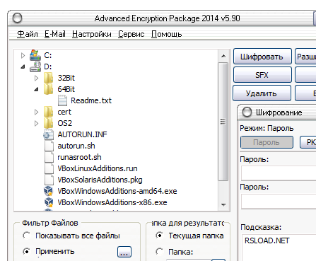 Advanced Encryption Package 2015 Professional 6.01