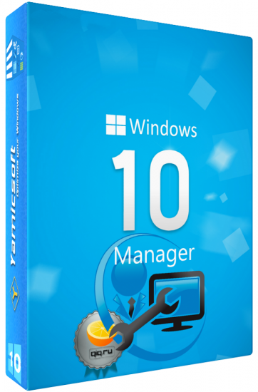 Windows 10 Manager 2.3.7 Final RePack