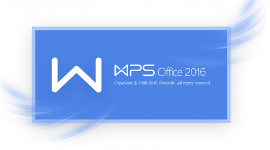 WPS Office 2016 Premium 10.1.0.5671   Portable / Kingsoft Office Suite