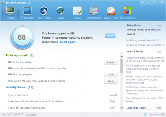 Rising PC Doctor 7.0 Build 1.00.02.47