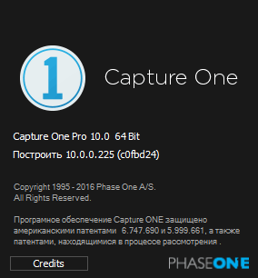 Phase Capture One Pro 12.0.0.291