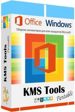 KMS Tools Portable 01.10.2018 / Ratiborus-dan Proqramlar