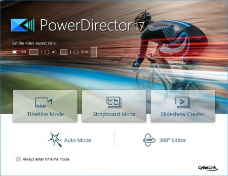 CyberLink PowerDirector Ultra 17.0.2029.0 / Ultimate 17.0.2126.0 + Repack + Rus
