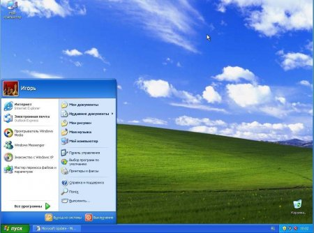Windows XP Professional SP3 (X-Wind) by YikxX VL, AHCI/RAID Adv Naked Edition (x86/07.02.2013)